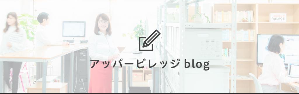 main_blog_sp