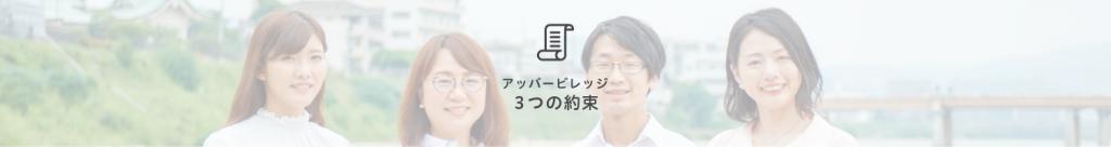 yaku_top