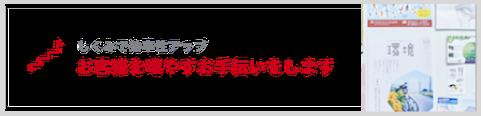 yakusoku_other2