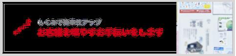 yakusoku_other21