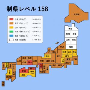 japanex2
