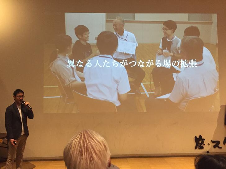NPO法人だっぴ_5周年記念チャリティパーティ2