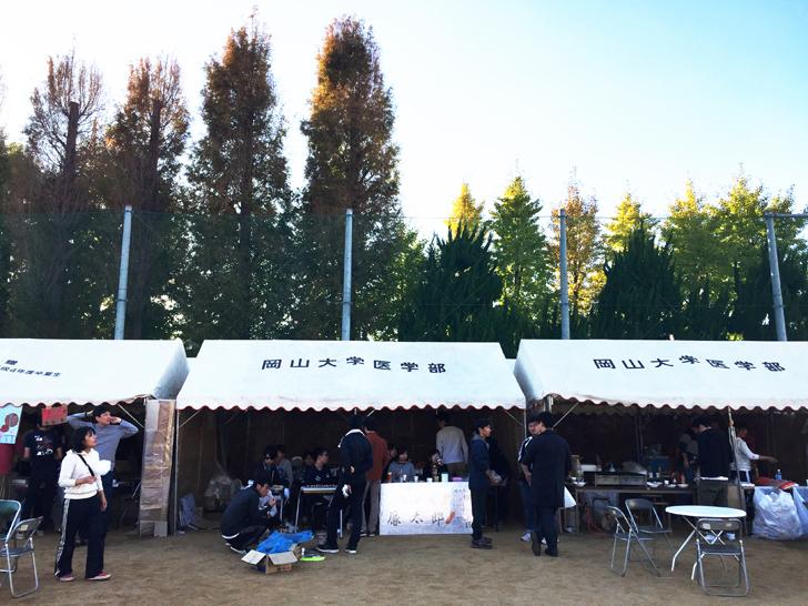 鹿田祭屋台