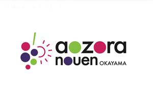 aozora-catch-300x200