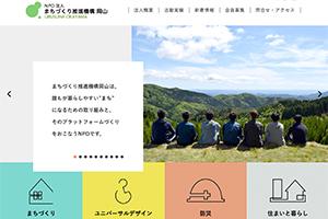 machi-catch-300x200-300x200
