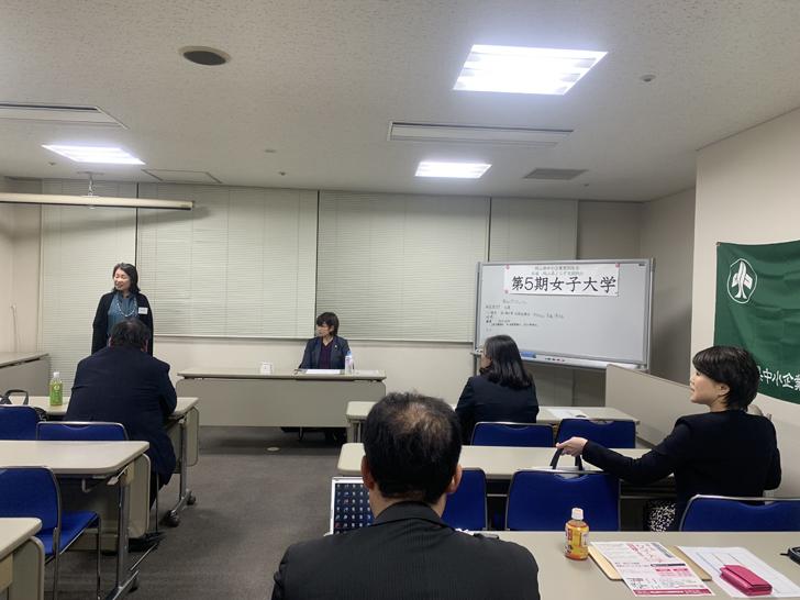 中小企業家同友会_女子大学3