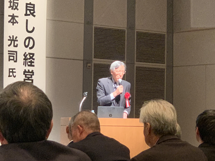 坂本光司氏講演2