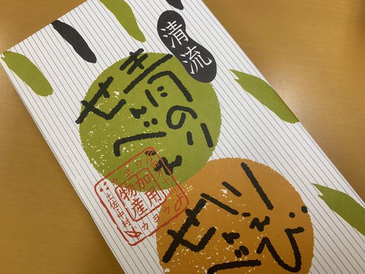 梅原真氏デザイン1