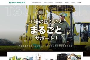 tsukigumisama-catch-300x200