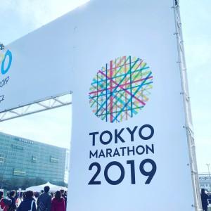 TOKYO MARATON 2019