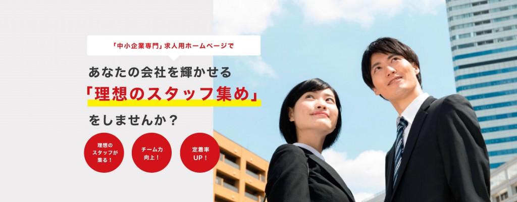 campaign_main3