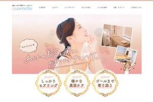qweb-catch-300x200