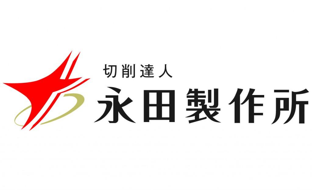 nagataseisakusho_logomark_color_CS5