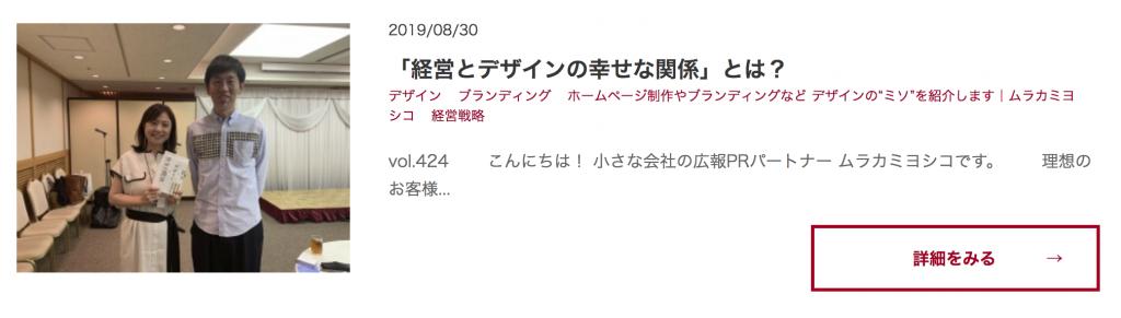 スクリーンショット 2019-09-05 17.49.29