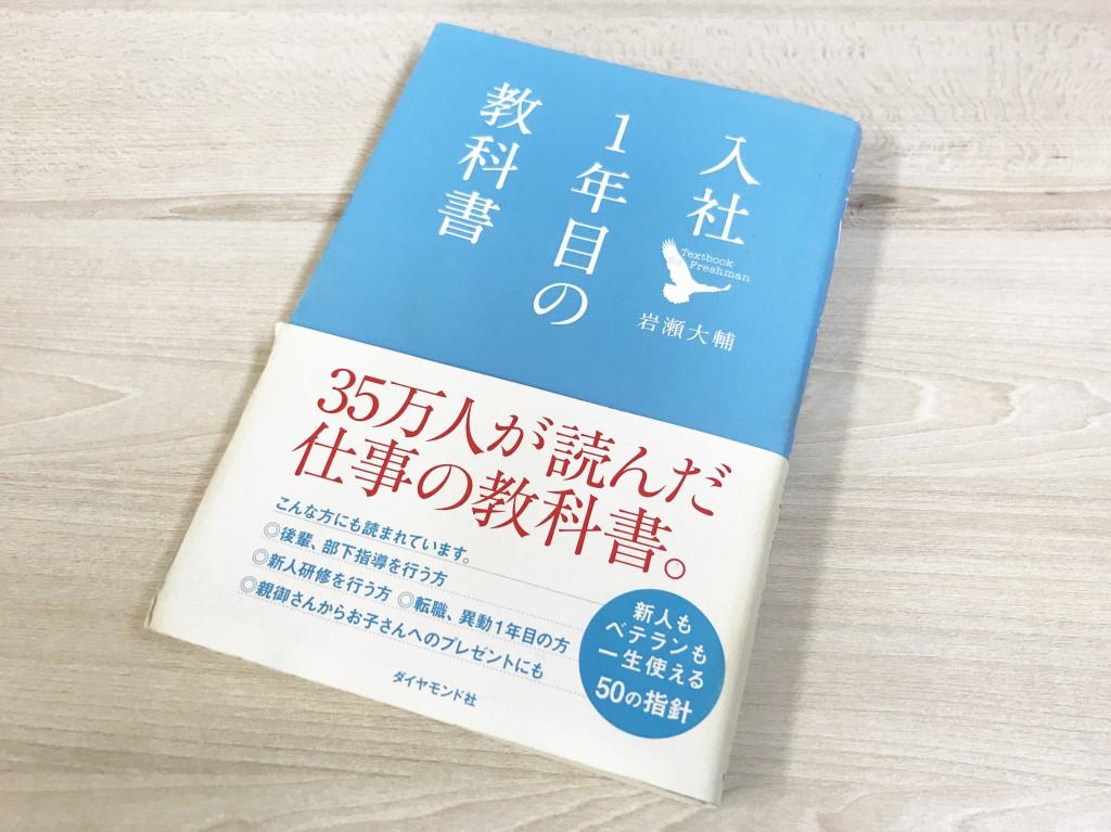 IMG_9810 のコピー