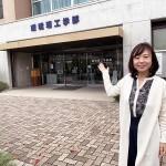 岡山大学理工学部