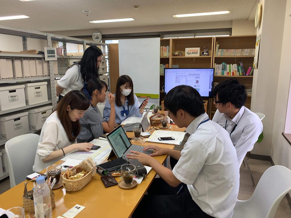 岡山県中小企業団体中央会様
